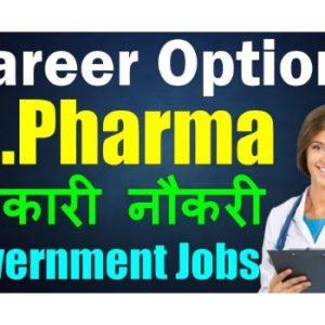 MBA- Pharma-Technology