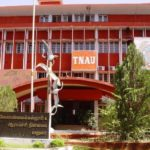 Tamil Nadu Agrarian University (TNAU) is an agricultural college