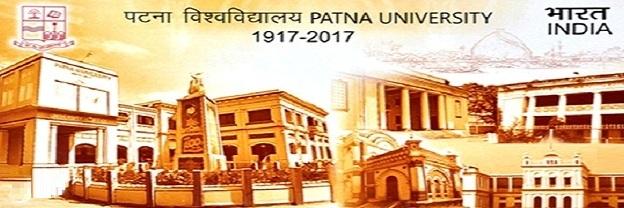 Patna University Courses, Fee Structure, Eligibility, Admission