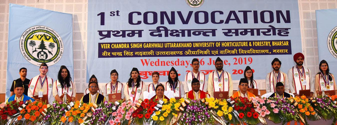 Veer Chandra Singh Garhwali Uttarakhand University of Horticulture