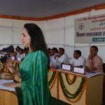 Pandit Deen Dayal Upadhyaya Pashu Chikitsa Vigyan