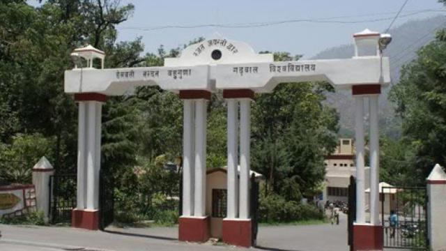 Hemwati Nandan Bahuguna Garhwal University Fee Structure