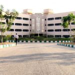 International Institute of Information Technology