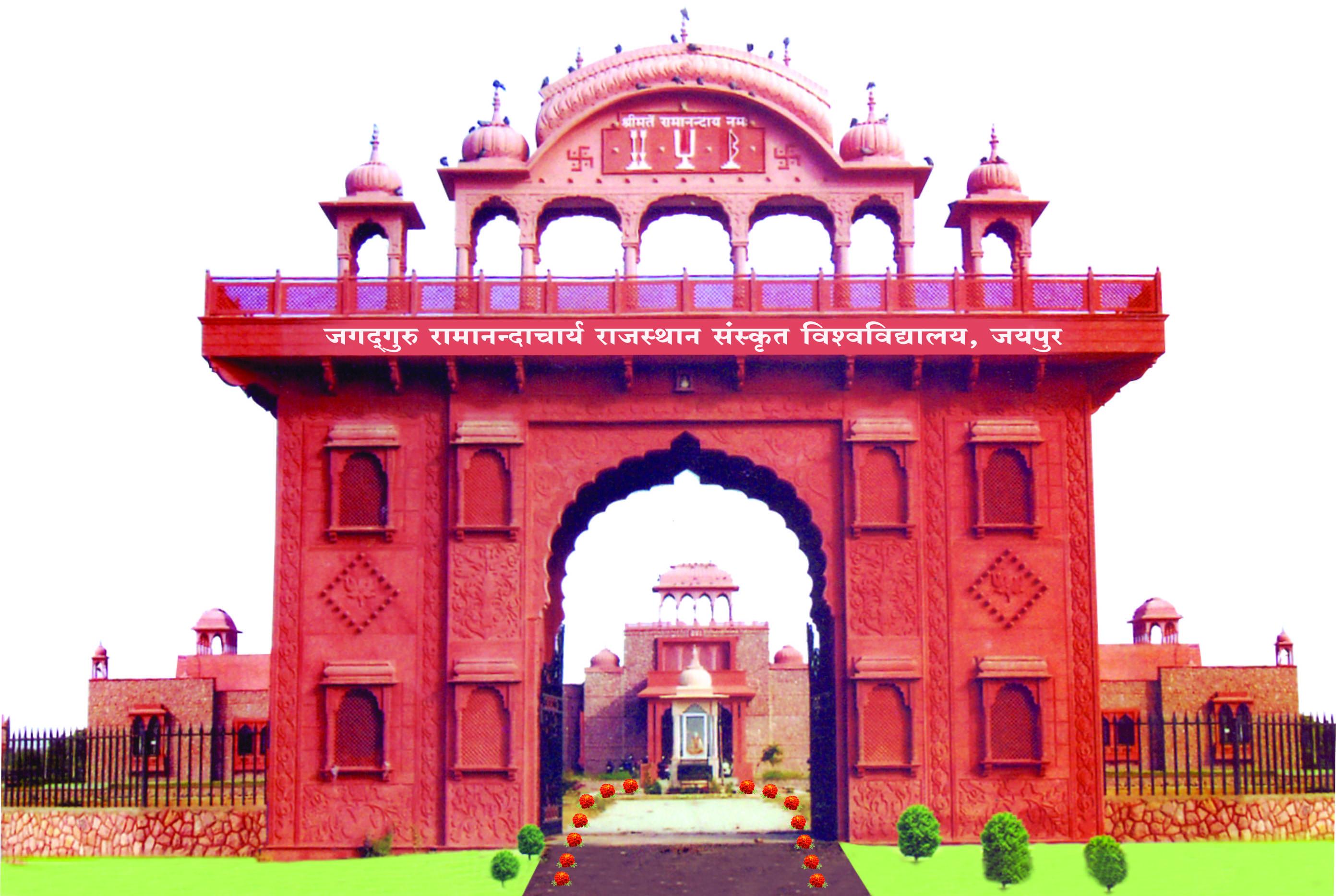 Jagadguru Ramanandacharya Rajasthan Sanskrit University Fee Structure