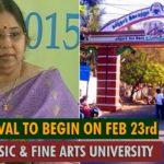 Tamilnadu Music and Fine Arts University