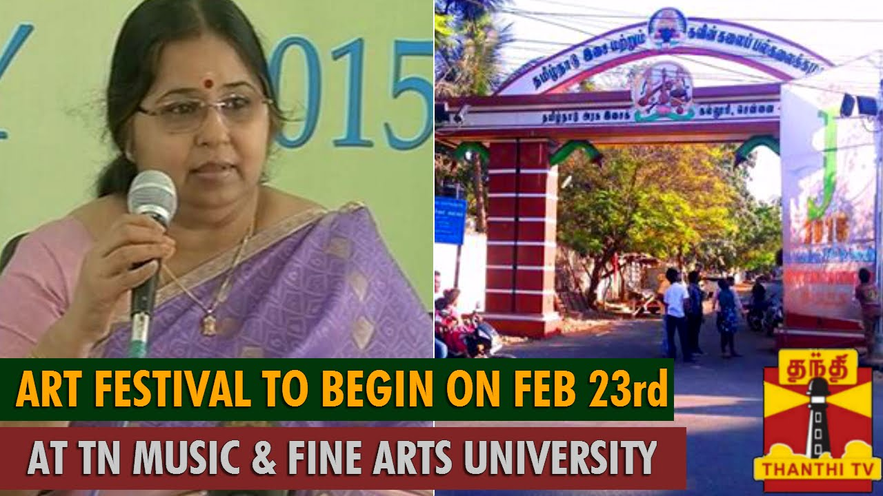 Tamilnadu Music and Fine Arts University Fee Structure