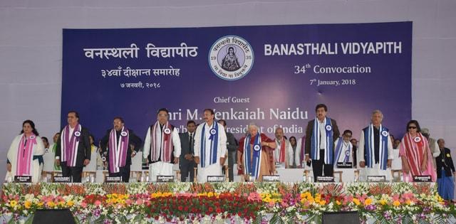 Banasthali Vidyapeeth university