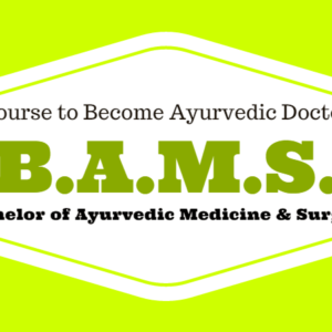BAMS Admission